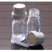 Quality 5ml glass transparent Essential oil bottle with a Tamper-proof cover for sale
