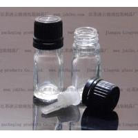 5ml transparent Essential oil bottle5ml transparent glass bottles