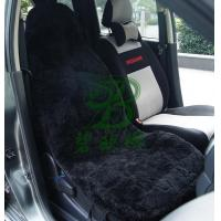 Quality *Seat Cover for sale