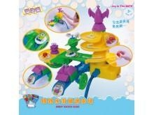 Buy Baby Toys 1390-Orbit Water Slide at wholesale prices