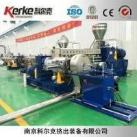 Quality soft sheating PVC compounding extruder for cable granules for sale