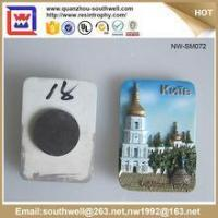 Quality High Quality Cheap Customized Personality Fridge Magnets for sale