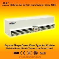 Buy cheap Square shape cross-flow air curtain FM-1.25-09 from wholesalers