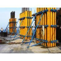 Quality H20 Square Concrete Column Formwork , Timber Beam Formwork for Rectangle for sale