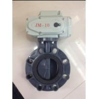 """Quality PPH butterfly Valve Wafer Connection Electric Actuator 1""""~24""""Plastic Butterfly Valve for sale"""