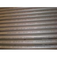 Quality Seamless Incoloy Alloy 825 pipe , Nickel Alloy Pipe ASTM B 163 / ASTM B 704 for sale