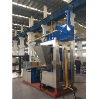 Quality mineral salt block pressing machine for sale