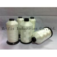 Quality bonded polyester sewing thread for sale