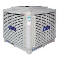 Quality Evaporative Air Cooler RK-18AS for sale