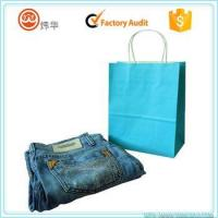 Quality Luxury jeans packaging brand light blue paper shopping bags with twisted paper handle for sale