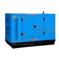 Quality 20-50GF Soundproof Gensets for sale