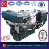 Quality YC6A Series marine engine for sale