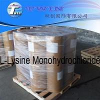 High quality L-Lysine HCL as food grade chemical