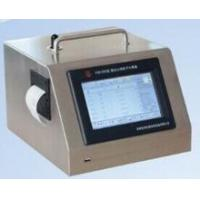 China TMS09-550 Portable Laser Particle Counter on sale