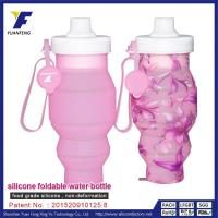Quality Customizable Sports Bottles Brandnew Silicone Foldable Water Bottle For Sale for sale