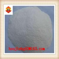 Quality Raw material Tara gum powder wholesale from China manufacturer for sale