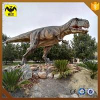HLT Jurassic Theme Park Dinosaurs For sale