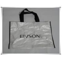 Quality Nonwoven bags White non woven bag with simple design for sale