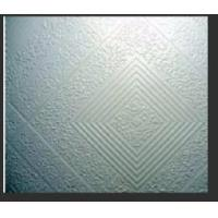 Quality Gridsmink Calcium Silicate Ceiling PVC Laminated Gypsum Ceiling Panel ... Gridsmink for sale