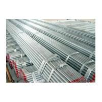 Quality Pre-Galvanized Scaffolding Steel Pipe for sale