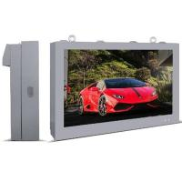 "Quality 42"" Waterproof LCD Outdoor Monitor for sale"
