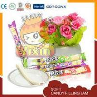 Buy cheap center filling honey chewy candy from wholesalers