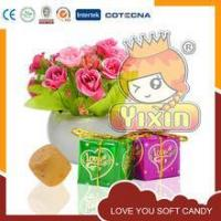 Buy cheap love you soft caramel jelly balls candy from wholesalers