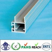 China PVC Refrigeration And Freezer Profile for sale