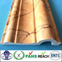 Pvc Gypsum Ceiling Tiles Ceiling Mateiral for sale