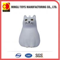 PU Stress Toys Super cute pu Solanum toy