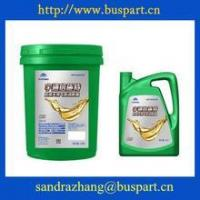 Quality Bus engine 18L10w40 Natural Gas Engine Oil Yutong Bus Best Engine Lubricant for sale