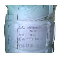 Buy cheap Chemical Raw Materials Calcium sulfate from wholesalers