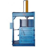 Quality Hydraulic packing machine for sale