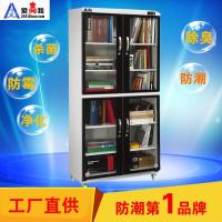600L Electronic Damp-proof Cabinet/ Humidity Control Cabinet for sale