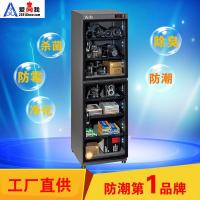 188L Electronic Damp-proof Cabinet/ Humidity Control Cabinet for sale
