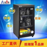 China 48L Electronic Damp-proof Cabinet/ Humidity Control Cabinet for sale