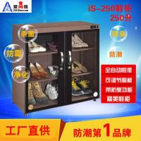 China 250L Electronic Damp-proof Cabinet/ Humidity Control Cabinet for sale