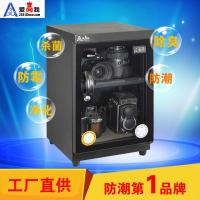 China 38L Electronic Damp-proof Cabinet/ Humidity Control Cabinet for sale