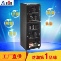 155L Electronic Damp-proof Cabinet/ Humidity Control Cabinet for sale