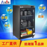 China 108L Electronic Damp-proof Cabinet/ Humidity Control Cabinet for sale