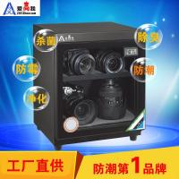 China 30L Electronic Damp-proof Cabinet/ Humidity Control Cabinet for sale
