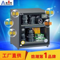 25L Electronic Damp-proof Cabinet/ Humidity Control Cabinet for sale