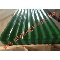 Quality corrugated roofing plate learn more > for sale