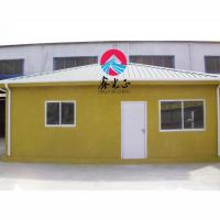 Quality New Construction Material EPS Cement Board House for sale
