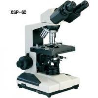Biomicroscope 40-1600* of modest department XSP-6C binocular of Shanghai for sale
