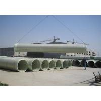 Quality FRP Pipe for sale