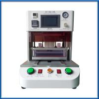 Quality Best Price Lcd Vacuum Laminating Machine,Lcd Laminating Machine for sale