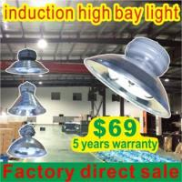 China HB electrodeless induction lamp high bay induction lights on sale