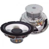 Car Speakers woofers 4 Ohm Impedance Car Woofer for sale