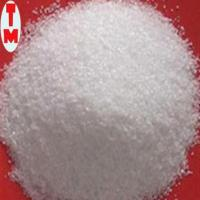 Quality Ungrouped Polyacrylamide (PAM) for sale